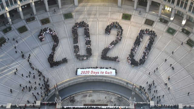 20-Year-Olds Launch 2020-Day Countdown to Tokyo 2020, Form Giant 2020 Together With Athletes. Courtesy of Tokyo Metropolitan Government