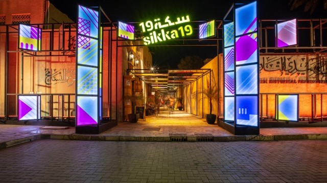 Sikka Arts Festival Courtesy of Dubai Culture & Arts Authority