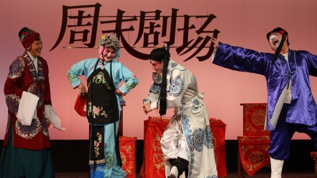 Weekend Theatre Photo © Guorui Fan. Courtesy of Shenzhen Municipal Government