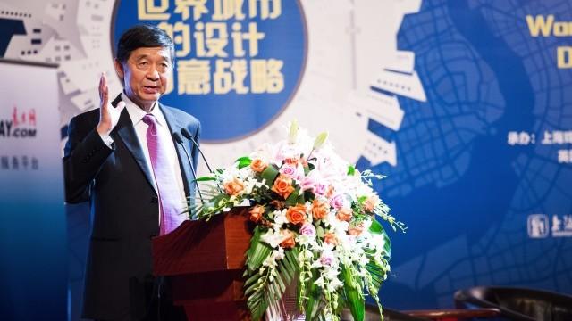 Wu JianMin, Former Chinese Ambassador in France, Honorary Chairman, Bureau of International Expositions