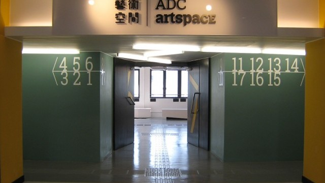 ADC Artsspace. Photo © Hong Kong Arts Development Council