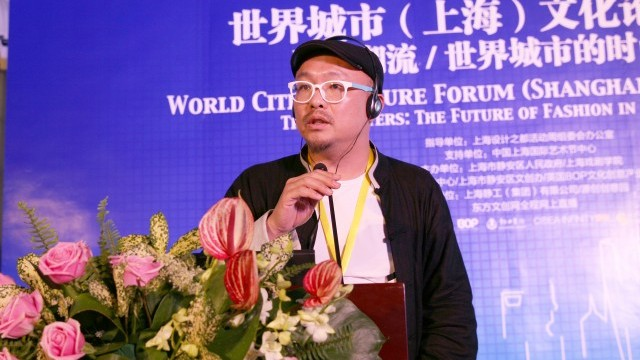 Ding Zhaochen, Professor & Dean of New Media Department, Beijing Institute of Fashion Technology