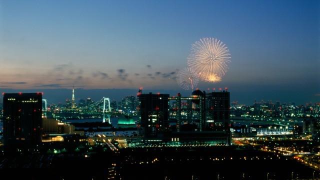 Courtesy of Tokyo Metropolitan Government