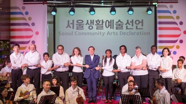 Community Arts Campaign
