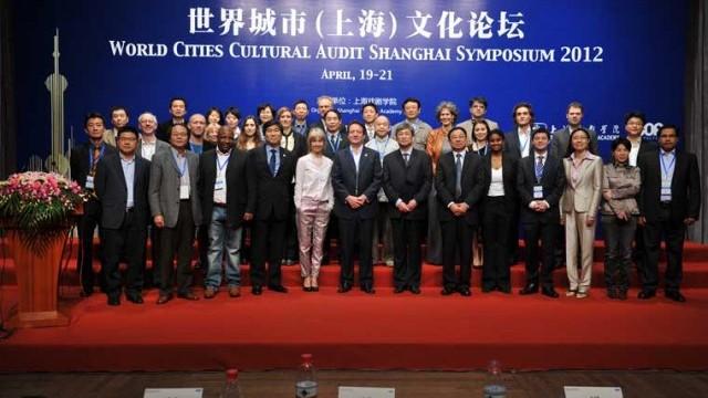 World Cities Culture Report Shanghai Symposium