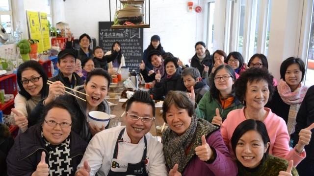 XCHANGE: Social Gastronomy