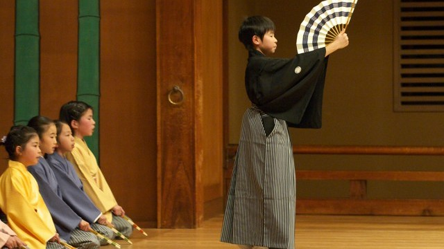 Traditional Performing Arts for Kids Courtesy of Tokyo Metropolitan Government