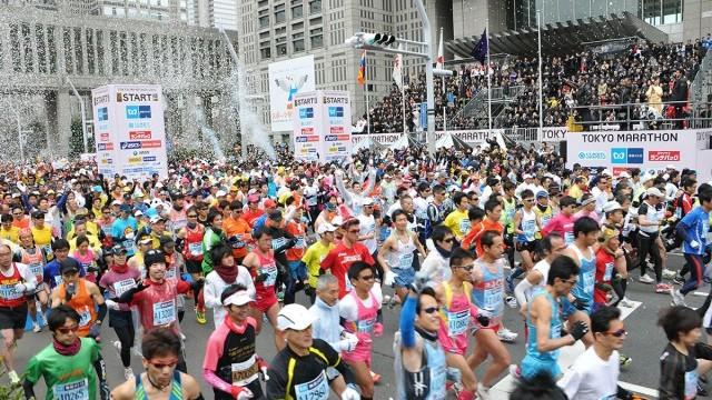 Tokyo Marathon Courtesy of Tokyo Metropolitan Government